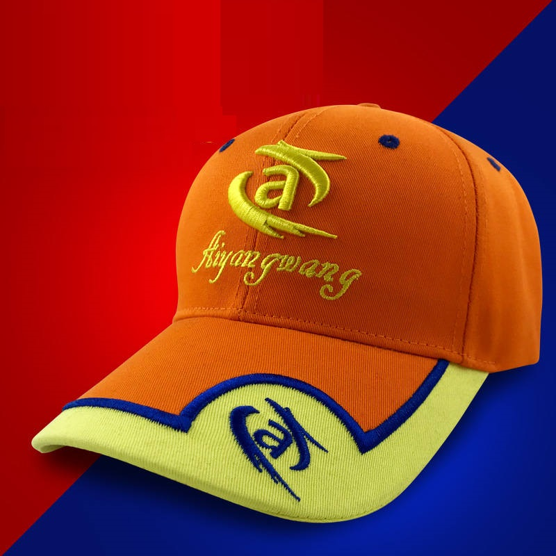 3D Embroidery logo Twill Cotton Spell Color  6 Panels Baseball Cap